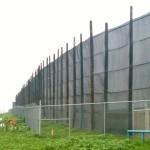dust screen dc fence 03202015 A-1 (3)
